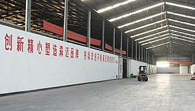 森迈江苏大型生产车间入口