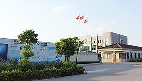 森迈江苏生产基地外景